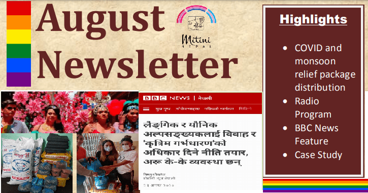 mitini-nepal-newsletter-cover-photo-2020-august-lesbian-news-lbti-organization-south-asia